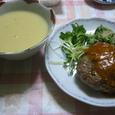 さつまいものスープとハンバーグ
